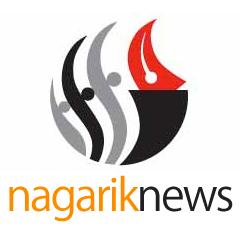 Logo of nagariknews.com